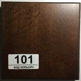 101 – темный орех