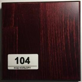 104 – красное дерево