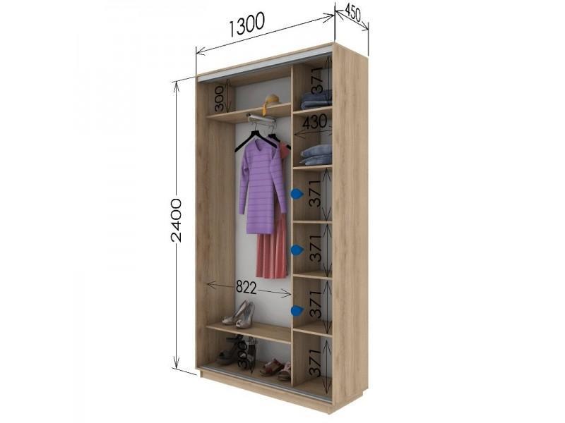 Двухдверный шкаф-купе Гарант 130х45х240 см.