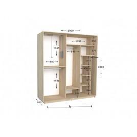 Двухдверный шкаф-купе Практик 85 200х60х240 см