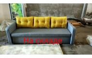 Прямой диван Лира