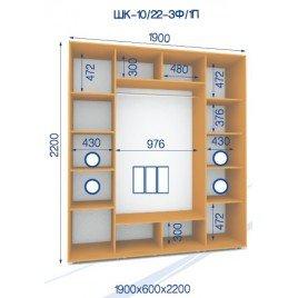 Трьохдверний шафа купе ШК ШК 10/22 -1П (190 * 60 * 220)