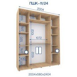 Двухдверный шкаф купе ПШК-11/24 200*58*242 см
