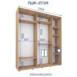 Двухдверный шкаф купе ПШК-26/22 200*43*222 см