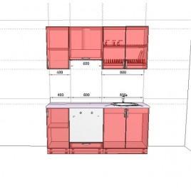 Кухня прямая фасады ДСП 1