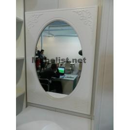 Зеркало 1 Богема