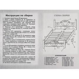 Металлическая кровать Джоконда