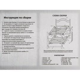Металлическая кровать Маргарита двухъярусная