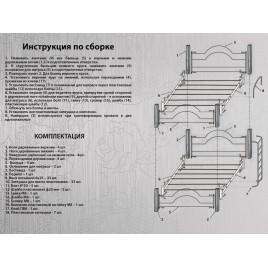 Металлическая кровать Диана двухъярусная на деревянных ногах