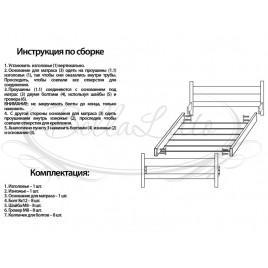 Металлическая кровать Виченца мини