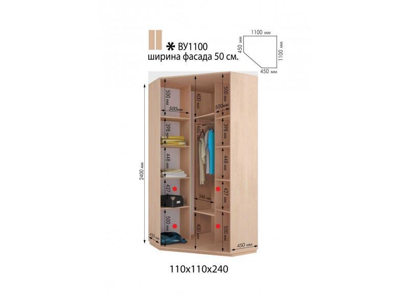 Угловой шкаф купе 110*110 см