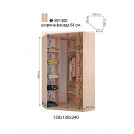 Угловой шкаф купе 130*130 см