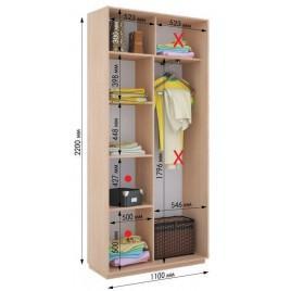 Двухдверный шкаф купе Стандарт 110*45*220 см