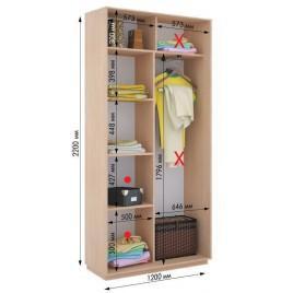 Двухдверный шкаф купе Стандарт 120*45*220 см