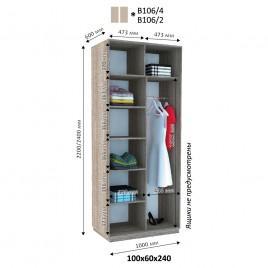 Двухдверный шкаф купе Стандарт 100*60*220 см