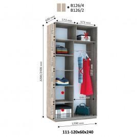 Двухдверный шкаф купе Стандарт 120*60*220 см