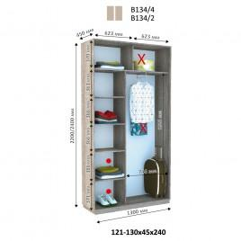 Двухдверный шкаф купе Стандарт 130*45*240 см