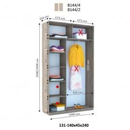 Двухдверный шкаф купе Стандарт 140*45*220 см