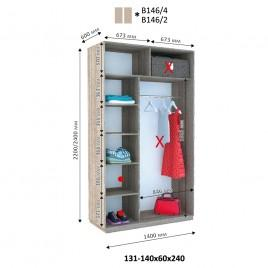 Двухдверный шкаф купе Стандарт 140*60*220 см