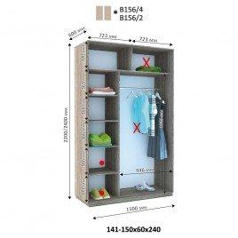Двухдверный шкаф купе Стандарт 150*60*220 см