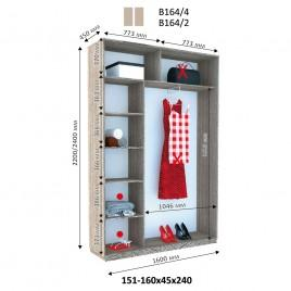Двухдверный шкаф купе Стандарт 160*45*220 см