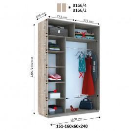 Двухдверный шкаф купе Стандарт 160*60*240 см