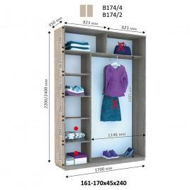 Двухдверный шкаф купе Стандарт 170*45*220 см