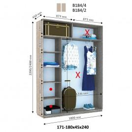 Двухдверный шкаф купе Стандарт 180*45*220 см