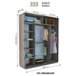 Трехдверный шкаф купе Стандарт 200*60*240 см