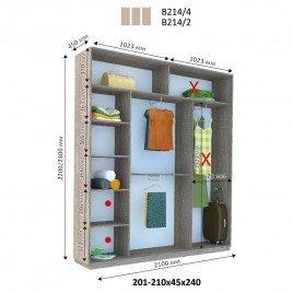 Трехдверный шкаф купе Стандарт 210*45*240 см