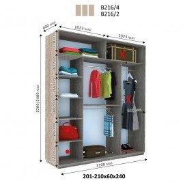 Трехдверный шкаф купе Стандарт 210*60*240 см