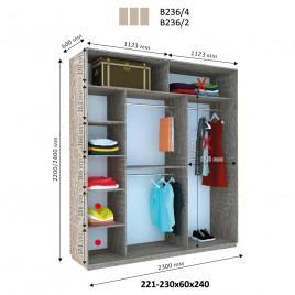 Трехдверный шкаф купе Стандарт 230*60*240 см