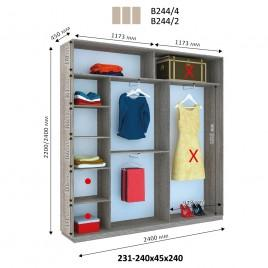 Трехдверный шкаф купе Стандарт 240*45*240 см