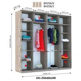 Трехдверный шкаф купе Стандарт 250*60*240 см