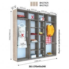 Трехдверный шкаф купе Стандарт 270*45*240 см