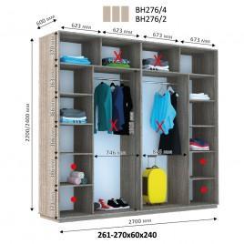 Трехдверный шкаф купе Стандарт 270*60*240 см