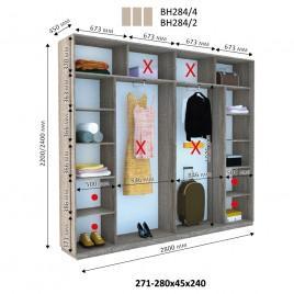 Четырехдверный шкаф купе Стандарт 280*45*240 см