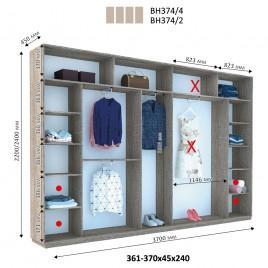 Четырехдверный шкаф купе Стандарт 370*45*240 см