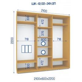 Трехдверный шкаф купе ШК 12/22-2П (210*60*220)