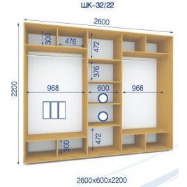 Трехдверный шкаф купе ШК 32/22 (260*60*220)