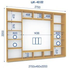 Трехдверный шкаф купе ШК 42/22 (270*45*220)