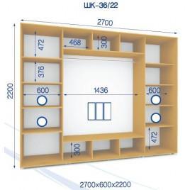 Трехдверный шкаф купе ШК 36/22 (270*60*220)