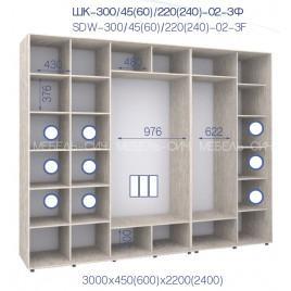 Трехдверный шкаф купе ШК 02-3Ф (300*60*240)