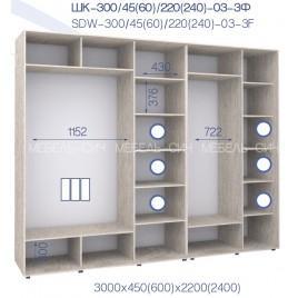 Трехдверный шкаф купе ШК 03-3Ф (300*45*240)