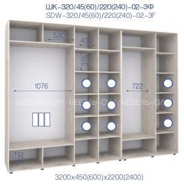 Трехдверный шкаф купе ШК 02-3Ф (320*45*240)