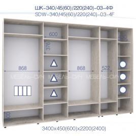 Четырехдверный шкаф-купе ШК 03-4Ф-24 (340*45*240 см.)