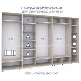 Пятидверный шкаф-купе ШК 01-5Ф-24 (380*60*240 см.)