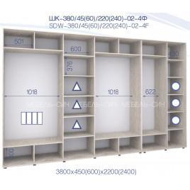 Четырехдверный шкаф-купе ШК 02-4Ф-24 (380*45*240 см.)