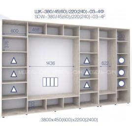 Четырехдверный шкаф-купе ШК 03-4Ф-24 (380*45*240 см.)