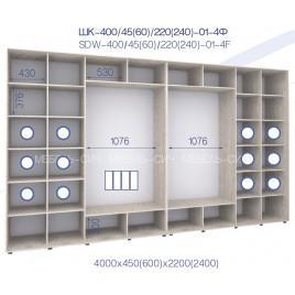 Четырехдверный шкаф-купе ШК 01-4Ф-24 (400*60*240 см.)